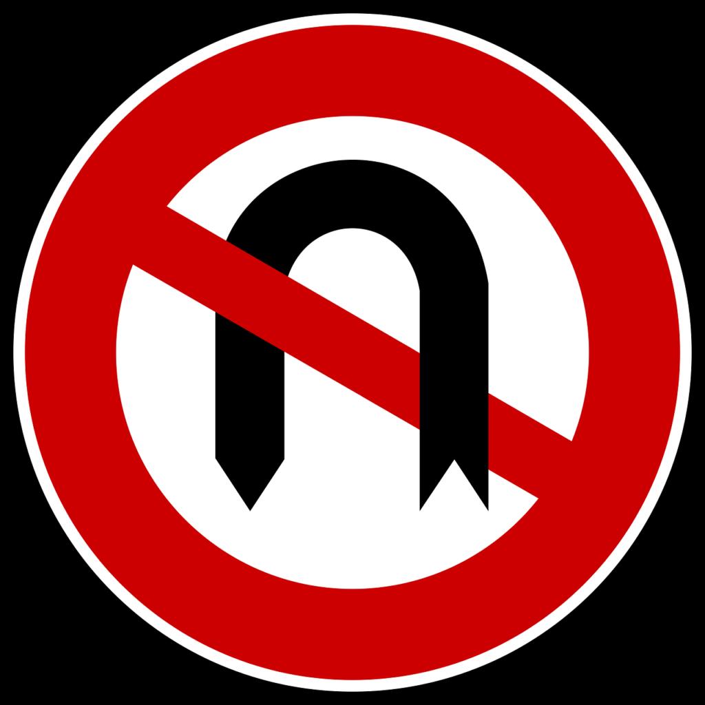 Zeichen 272 der Anlage 2 zu § 41 StVO, Wendeverbot